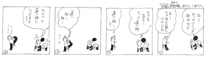 f:id:nakagakiyutaka:20170511235735j:plain