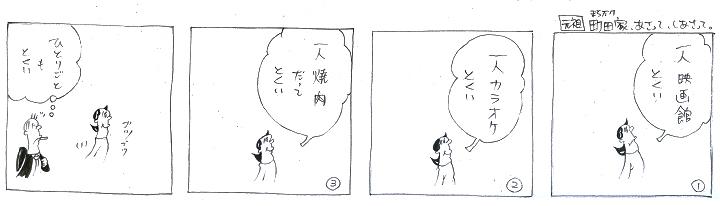 f:id:nakagakiyutaka:20170511235823j:plain