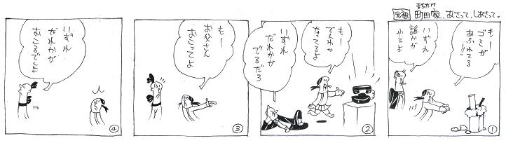 f:id:nakagakiyutaka:20170511235918j:plain