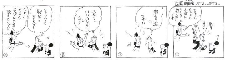 f:id:nakagakiyutaka:20170512000346j:plain