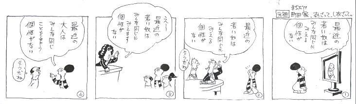 f:id:nakagakiyutaka:20170517084411j:plain