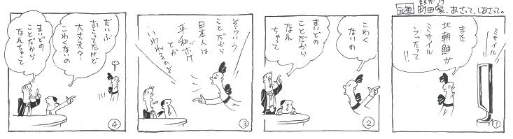 f:id:nakagakiyutaka:20170527215041j:plain