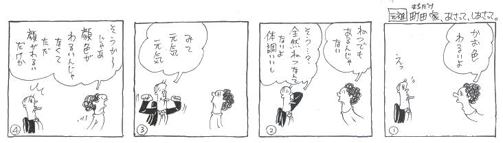 f:id:nakagakiyutaka:20170527215146j:plain