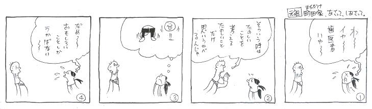 f:id:nakagakiyutaka:20170527215431j:plain