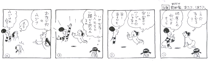 f:id:nakagakiyutaka:20170527215534j:plain