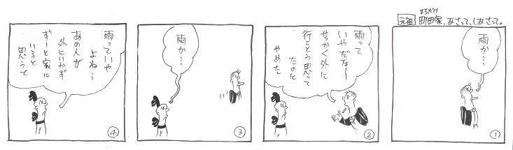 f:id:nakagakiyutaka:20170527215818j:plain