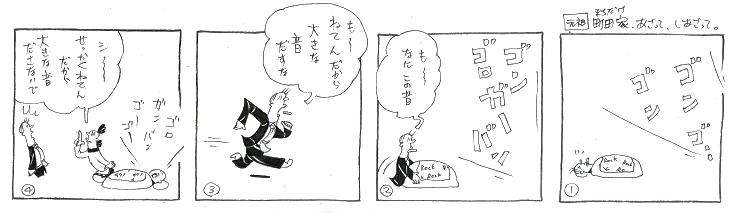 f:id:nakagakiyutaka:20170528085346j:plain