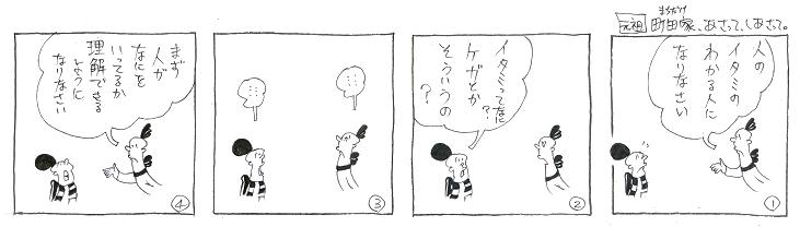f:id:nakagakiyutaka:20170530092947j:plain