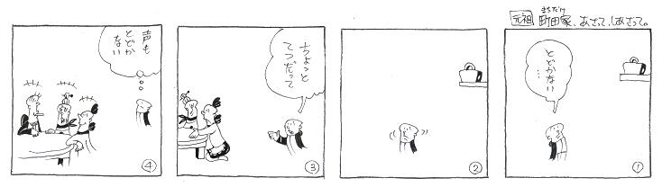 f:id:nakagakiyutaka:20170530093049j:plain