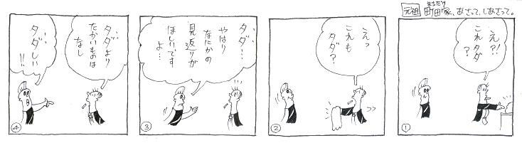 f:id:nakagakiyutaka:20170530093140j:plain