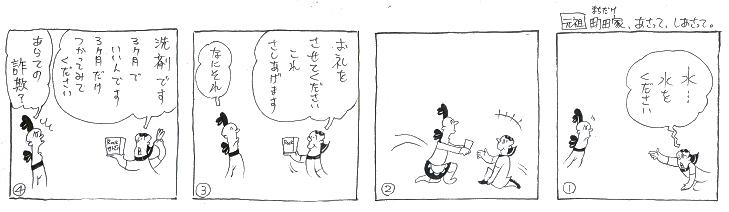 f:id:nakagakiyutaka:20170530093231j:plain