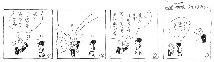 f:id:nakagakiyutaka:20170602081306j:plain