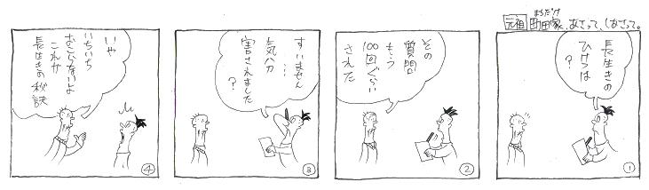 f:id:nakagakiyutaka:20170602081430j:plain