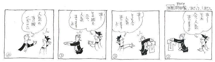 f:id:nakagakiyutaka:20170602081618j:plain