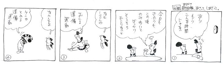 f:id:nakagakiyutaka:20170602081813j:plain