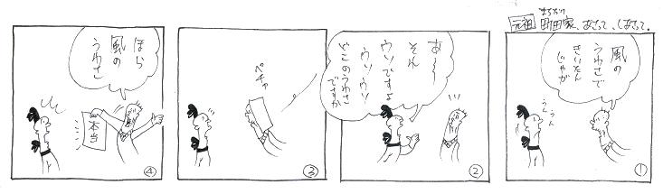 f:id:nakagakiyutaka:20170602081856j:plain