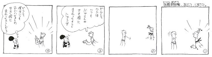 f:id:nakagakiyutaka:20170602081945j:plain