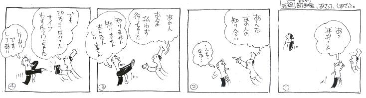 f:id:nakagakiyutaka:20170602082046j:plain