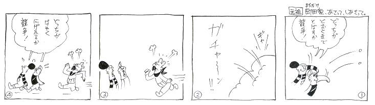 f:id:nakagakiyutaka:20170602082347j:plain