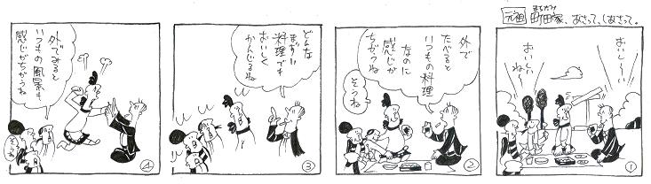 f:id:nakagakiyutaka:20170602082424j:plain