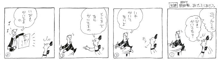 f:id:nakagakiyutaka:20170603103904j:plain