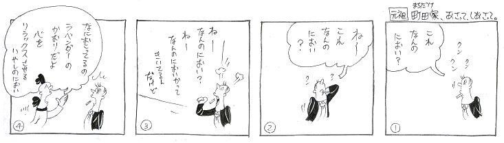 f:id:nakagakiyutaka:20170605234946j:plain