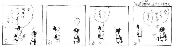 f:id:nakagakiyutaka:20170605235037j:plain