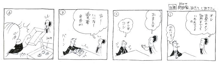 f:id:nakagakiyutaka:20170605235126j:plain