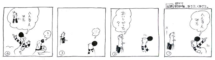 f:id:nakagakiyutaka:20170606233944j:plain
