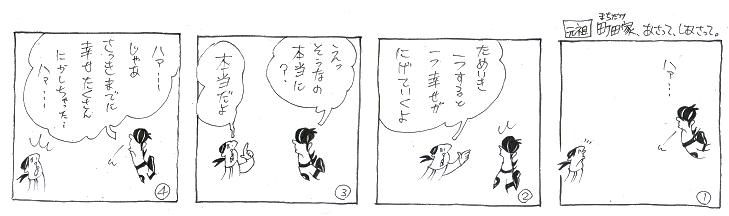 f:id:nakagakiyutaka:20170613071122j:plain