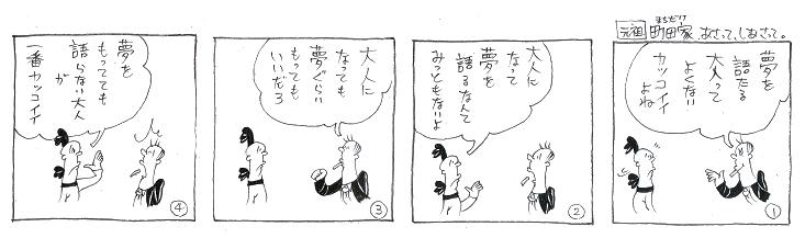 f:id:nakagakiyutaka:20170613071233j:plain
