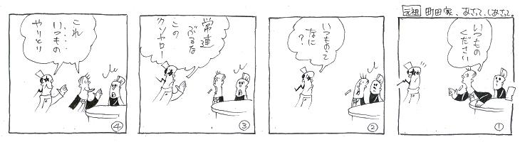 f:id:nakagakiyutaka:20170613071448j:plain
