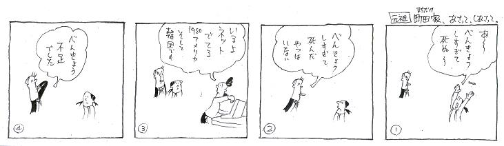 f:id:nakagakiyutaka:20170613071611j:plain