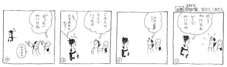 f:id:nakagakiyutaka:20170613071711j:plain