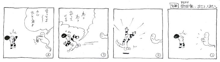 f:id:nakagakiyutaka:20170613071803j:plain