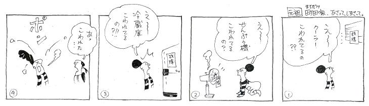 f:id:nakagakiyutaka:20170613071849j:plain