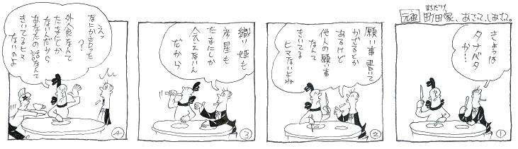 f:id:nakagakiyutaka:20170613080256j:plain