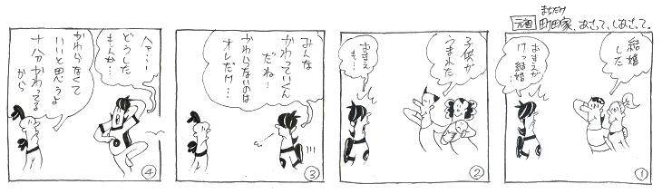f:id:nakagakiyutaka:20170616080824j:plain