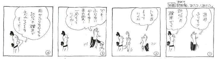 f:id:nakagakiyutaka:20170616081039j:plain
