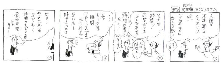 f:id:nakagakiyutaka:20170616081222j:plain