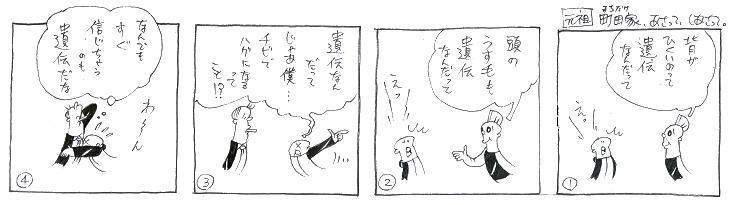 f:id:nakagakiyutaka:20170621073728j:plain