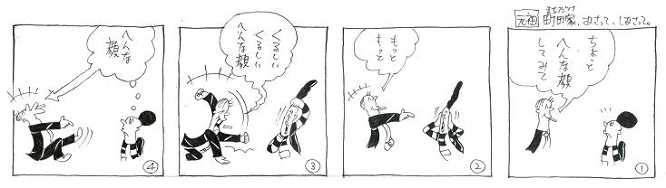 f:id:nakagakiyutaka:20170625102016j:plain