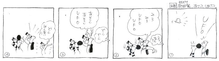 f:id:nakagakiyutaka:20170625102113j:plain