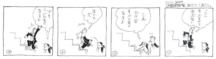 f:id:nakagakiyutaka:20170625102206j:plain