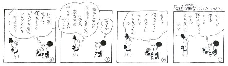 f:id:nakagakiyutaka:20170625102256j:plain