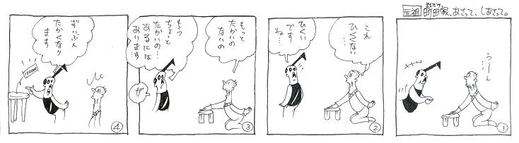 f:id:nakagakiyutaka:20170625102401j:plain