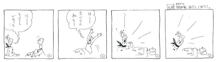 f:id:nakagakiyutaka:20170625102448j:plain