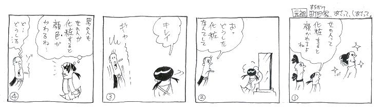 f:id:nakagakiyutaka:20170625102532j:plain