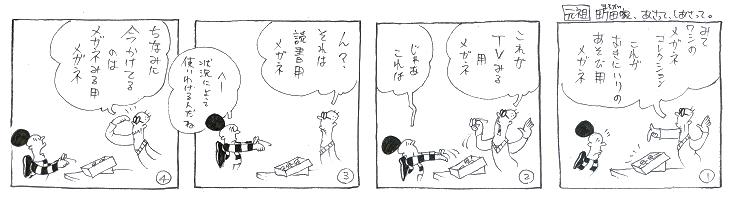 f:id:nakagakiyutaka:20170625102812j:plain