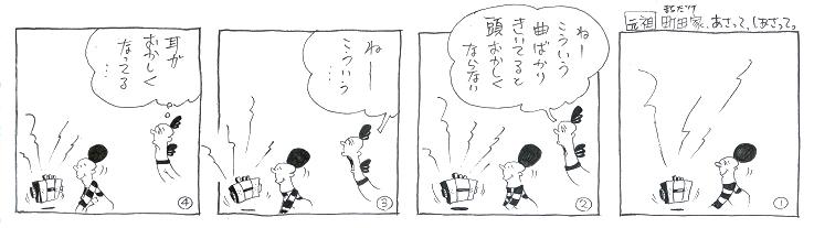 f:id:nakagakiyutaka:20170628222954j:plain